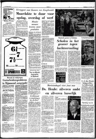 Trouw / De Rotterdammer 1971-10-13