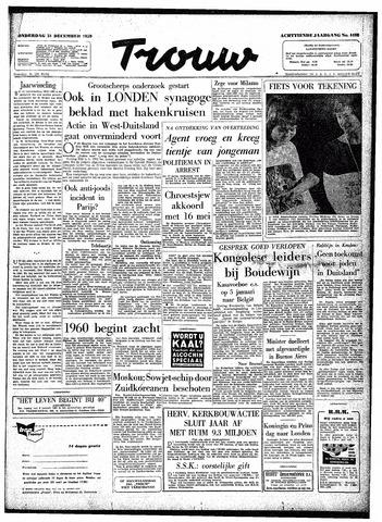 Trouw / De Rotterdammer 1959-12-31