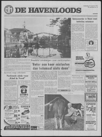 De Havenloods 1973-08-23