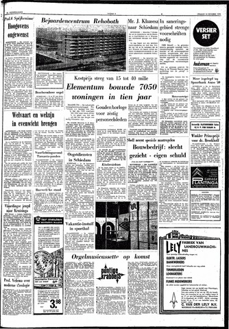 Trouw / De Rotterdammer 1970-10-16