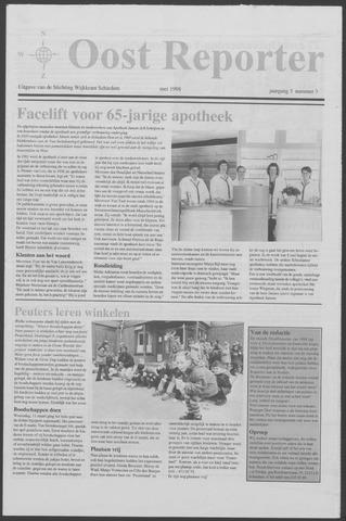 Oostreporter 1998-05-01