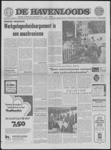 De Havenloods 1970-10-22