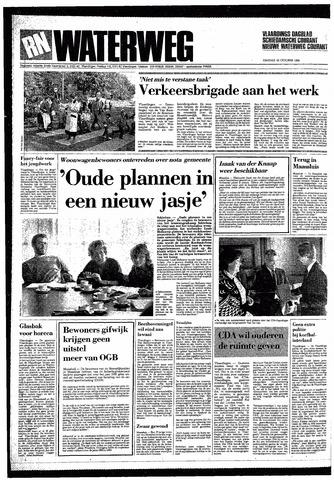 Rotterdamsch Nieuwsblad / Schiedamsche Courant / Rotterdams Dagblad / Waterweg / Algemeen Dagblad 1985-10-22