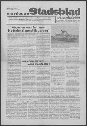 Het Nieuwe Stadsblad 1962-09-05