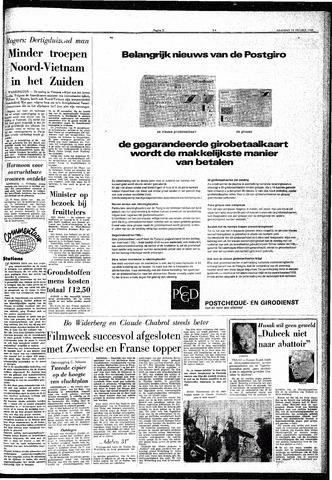 Trouw / De Rotterdammer 1969-10-13