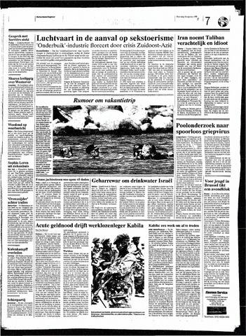Rotterdamsch Nieuwsblad / Schiedamsche Courant / Rotterdams Dagblad / Waterweg / Algemeen Dagblad 1998-08-19