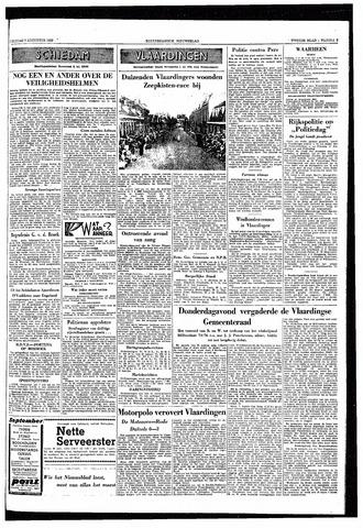 Rotterdamsch Nieuwsblad / Schiedamsche Courant / Rotterdams Dagblad / Waterweg / Algemeen Dagblad 1953-08-07