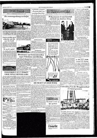 Rotterdamsch Nieuwsblad / Schiedamsche Courant / Rotterdams Dagblad / Waterweg / Algemeen Dagblad 1959-05-29