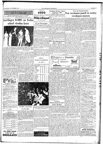 Rotterdamsch Nieuwsblad / Schiedamsche Courant / Rotterdams Dagblad / Waterweg / Algemeen Dagblad 1959-12-24