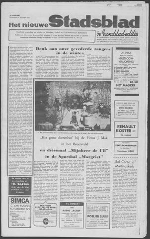 Het Nieuwe Stadsblad 1969-12-17
