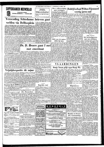 Rotterdamsch Nieuwsblad / Schiedamsche Courant / Rotterdams Dagblad / Waterweg / Algemeen Dagblad 1964-04-15