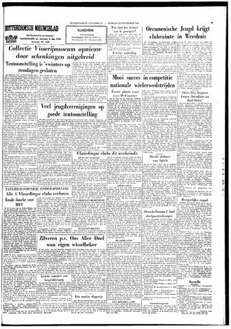 Rotterdamsch Nieuwsblad / Schiedamsche Courant / Rotterdams Dagblad / Waterweg / Algemeen Dagblad 1965-09-28