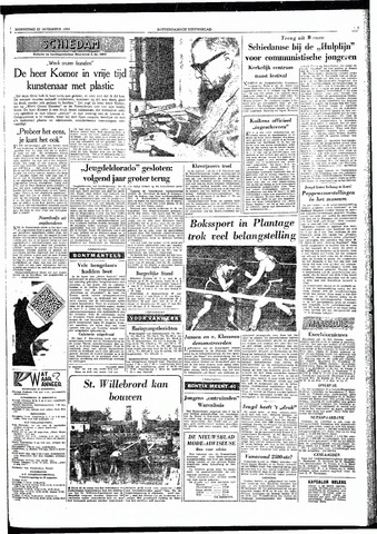 Rotterdamsch Nieuwsblad / Schiedamsche Courant / Rotterdams Dagblad / Waterweg / Algemeen Dagblad 1959-08-12