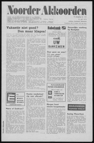 Noorder Akkoorden 1974-07-31