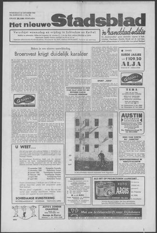 Het Nieuwe Stadsblad 1960-10-26