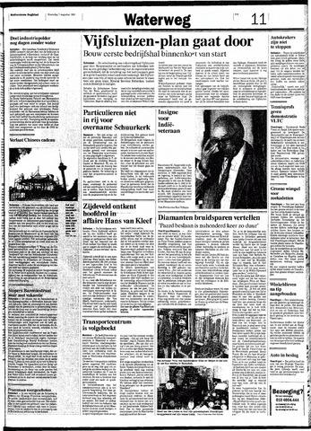Rotterdamsch Nieuwsblad / Schiedamsche Courant / Rotterdams Dagblad / Waterweg / Algemeen Dagblad 1991-08-07