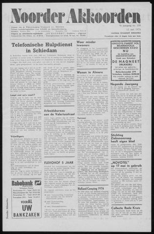 Noorder Akkoorden 1976-05-12
