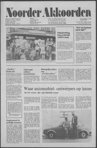 Noorder Akkoorden 1979-06-13