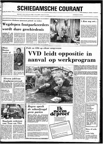 Rotterdamsch Nieuwsblad / Schiedamsche Courant / Rotterdams Dagblad / Waterweg / Algemeen Dagblad 1979-10-16