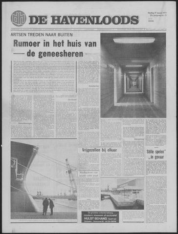 De Havenloods 1973-03-27