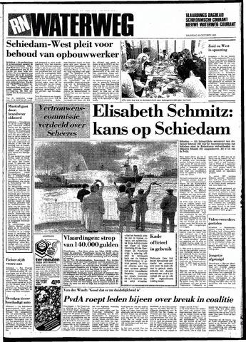 Rotterdamsch Nieuwsblad / Schiedamsche Courant / Rotterdams Dagblad / Waterweg / Algemeen Dagblad 1983-10-10