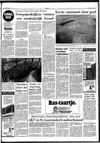 Trouw / De Rotterdammer 1971-06-01