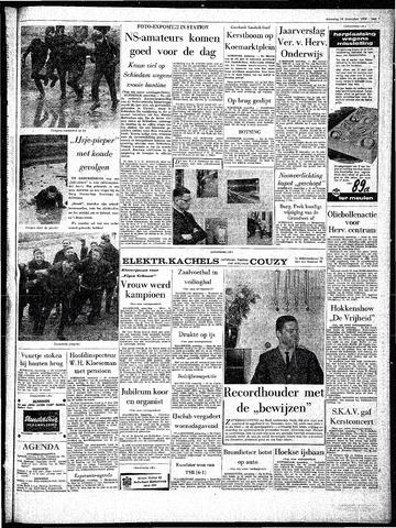 Rotterdamsch Parool / De Schiedammer 1963-12-16