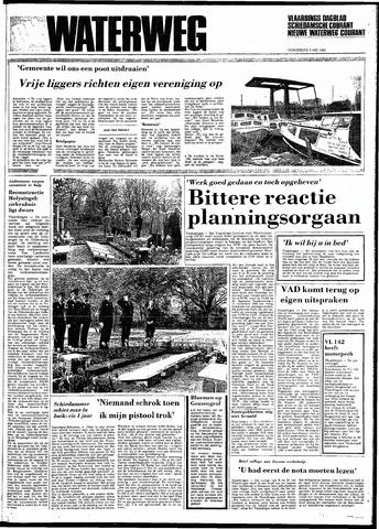 Rotterdamsch Nieuwsblad / Schiedamsche Courant / Rotterdams Dagblad / Waterweg / Algemeen Dagblad 1983-05-05