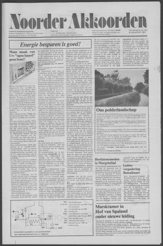 Noorder Akkoorden 1981-09-30
