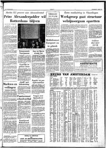 Trouw / De Rotterdammer 1971-04-01