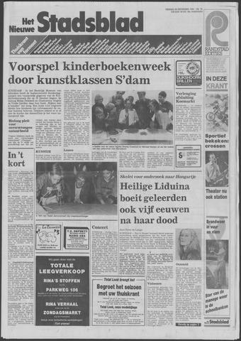 Het Nieuwe Stadsblad 1984-09-28