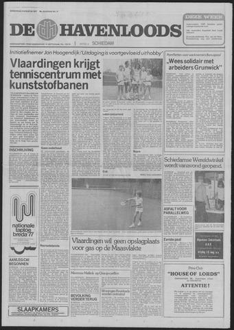 De Havenloods 1977-08-04