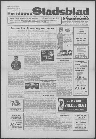 Het Nieuwe Stadsblad 1962-03-16