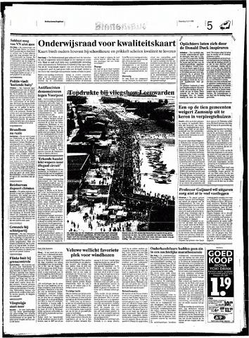 Rotterdamsch Nieuwsblad / Schiedamsche Courant / Rotterdams Dagblad / Waterweg / Algemeen Dagblad 1998-07-06