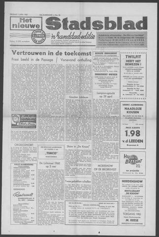 Het Nieuwe Stadsblad 1960-04-01