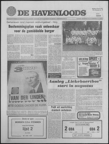 De Havenloods 1974-05-28