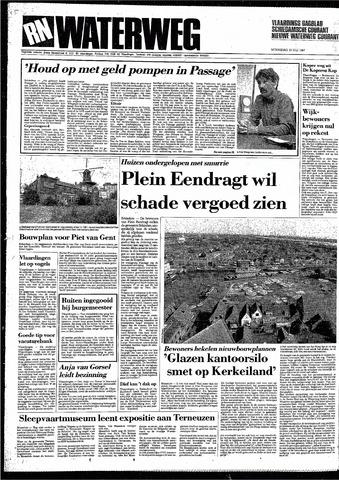 Rotterdamsch Nieuwsblad / Schiedamsche Courant / Rotterdams Dagblad / Waterweg / Algemeen Dagblad 1987-07-22