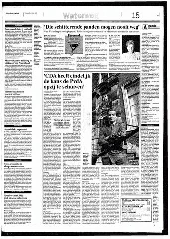 Rotterdamsch Nieuwsblad / Schiedamsche Courant / Rotterdams Dagblad / Waterweg / Algemeen Dagblad 1993-10-22
