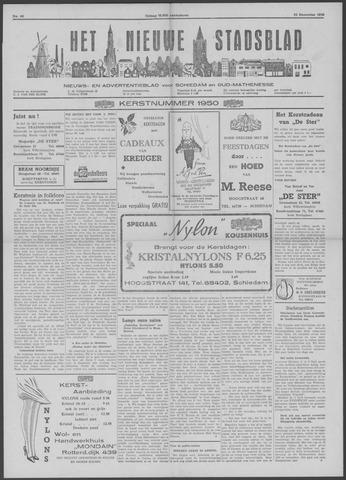 Het Nieuwe Stadsblad 1950-12-22