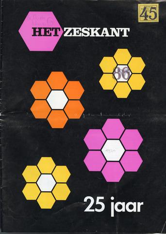 Het Zeskant 1971