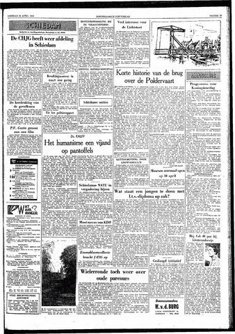 Rotterdamsch Nieuwsblad / Schiedamsche Courant / Rotterdams Dagblad / Waterweg / Algemeen Dagblad 1959-04-28
