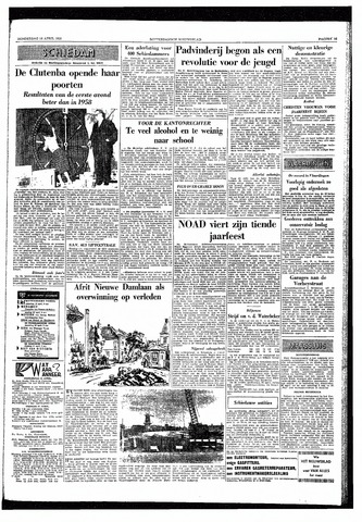 Rotterdamsch Nieuwsblad / Schiedamsche Courant / Rotterdams Dagblad / Waterweg / Algemeen Dagblad 1959-04-16