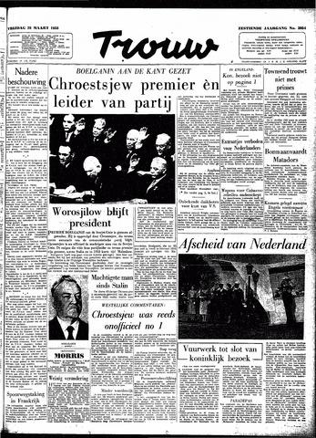 Trouw / De Rotterdammer 1958-03-28