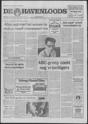 De Havenloods 1976-08-26
