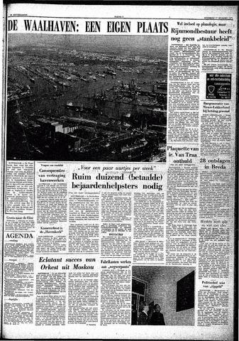 Trouw / De Rotterdammer 1971-11-17