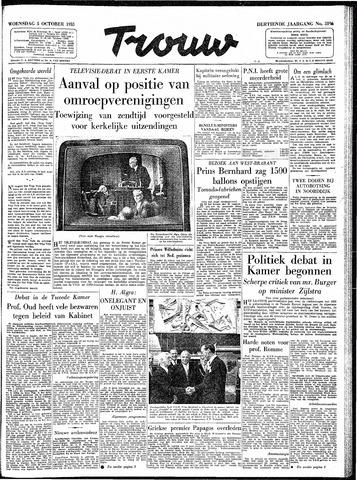 Trouw / De Rotterdammer 1955-10-05
