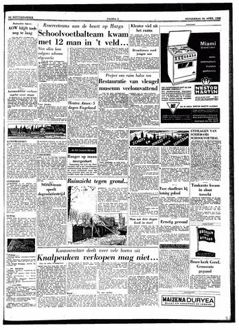 Trouw / De Rotterdammer 1962-04-26