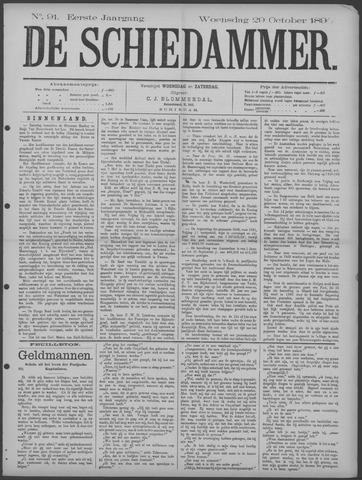 De Schiedammer 1890-10-29