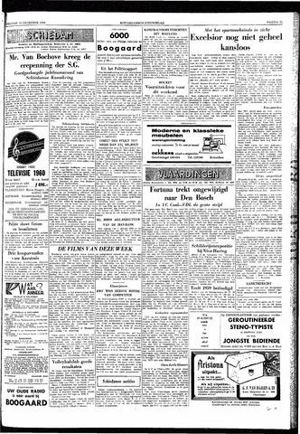Rotterdamsch Nieuwsblad / Schiedamsche Courant / Rotterdams Dagblad / Waterweg / Algemeen Dagblad 1959-12-18