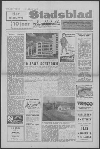 Het Nieuwe Stadsblad 1959-10-23